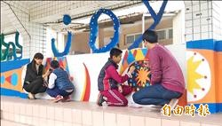 開學出招 彩繪圍牆、拔「羊毛」