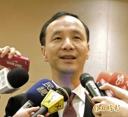 總統人選 朱:近期說明提名時程