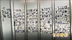 台北228紀念館受難者照片區 不見柯文哲祖父