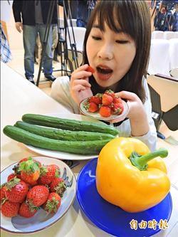 4件蔬果農藥超標 知名店家上榜