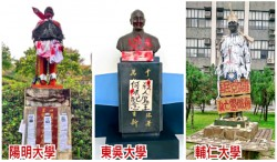 勿忘228 多所大學老蔣銅像被噴漆