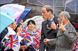 威廉王子抵日 將拜訪福島