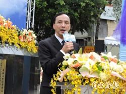 國民黨中央黨部 被噴「勿忘二二八」