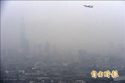 我PM2.5污染源 3成來自中國霾害/中國記者拍紀錄片 痛批劣質石化燃料不受控管