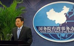 中國國台辦:不能泛政治化