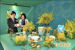 爭取到了 2020世界蘭展在台灣