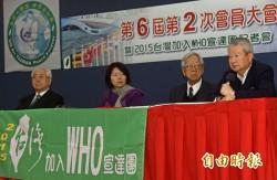 台灣聯合國協進會 5月赴瑞士爭取加入WHO