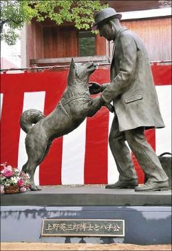 忠犬八公過世80年 和主人「團聚」