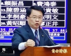 綠委:上次公務員加薪 台灣薪資仍倒退15年