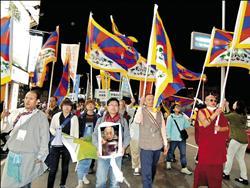 西藏抗暴紀念 高雄辦遊行