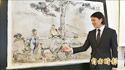 蔡舜任妙手「扒皮療傷」古蹟壁畫回春