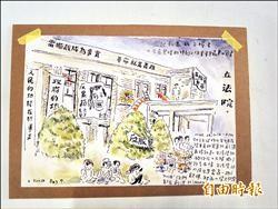 記錄太陽花學運 張瓊文辦插畫展
