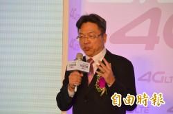 台灣之星賣不賣? 賴弦五:1個月內有結論