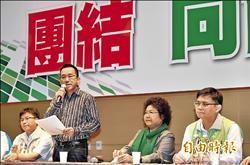 陳菊陪同 陳致中宣布退選