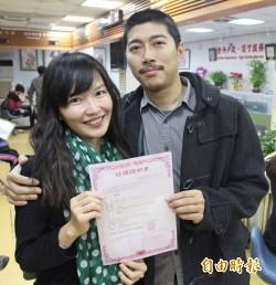 314白色情人節 登記結婚排長龍