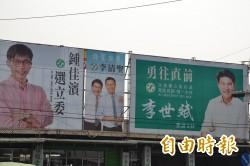 民進黨屏東立委第2選區初選 三龍一鳳競爭激烈