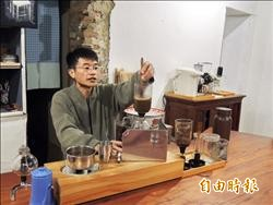 陳世興古宅開咖啡店 電表當招牌
