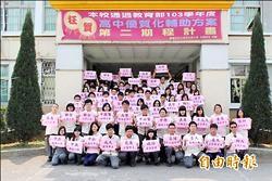 繁星上榜64人 嘉華中學破紀錄