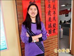 學測59級分 藍凱漪攻進台大歷史