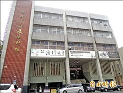 小檔案/台南市議政史料館