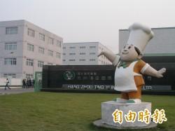 康師傅、星巴克結盟 在中國合作生產瓶裝飲料