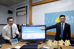 竹市資料開放平台啟用 生活資訊上線