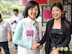 《民進黨首波民調》主張世代合作 蘇巧慧勝出