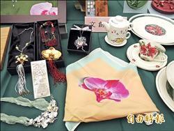 台灣國際蘭展 外銷訂單達百億