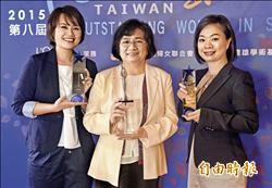 女諾貝爾獎 隔6年再接受台灣推薦