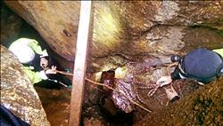 書記官殞命茶壺山 岩洞旁驚見白骨