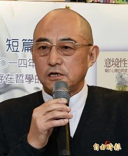 袁紅冰:創建台灣共和國 台灣唯一生路