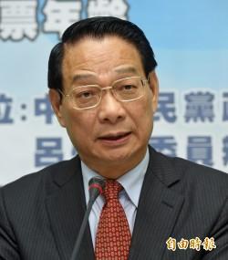 國民黨力主閣揆同意權 民進黨批為輸掉總統盤算
