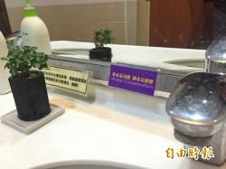 省水作戰 高雄市飯店降水壓、僅供淋浴