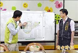 前竹區段徵收 地方爭現地安置