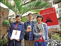 台灣插畫家 前進波隆那兒童書展插畫展