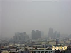 空污旗計畫 台南選定兩校試辦