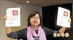 衛福部長坦承 研議開放核災區產品