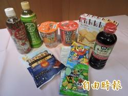 核災食品銷台 食藥署:不排除日本貼假標