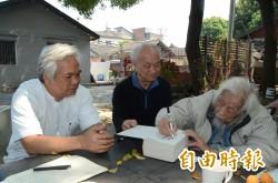 史明:民進黨政客不要學國民黨