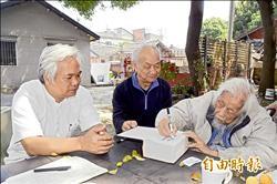 史明:民進黨有些政客 為利益學國民黨