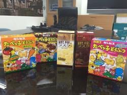 大創涉進口日核災區食品 北檢搜索總公司