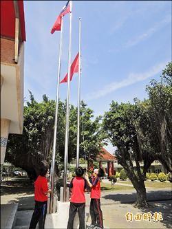 水燦林國小 首升空污旗即遇「不良」