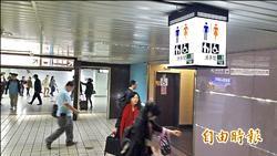 台鐵蓋女廁 5年了還缺300間