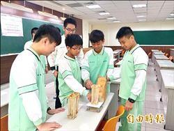 兩岸科技小論文 竹市光復中學獲獎