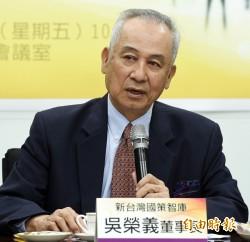 學者︰台灣產業應與中國切割