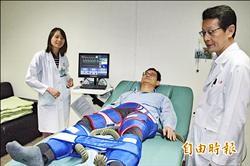 「EECP」替血管做按摩 醫心還可振「雄」風