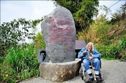 紀念台獨戰友 史明為鄭評立碑