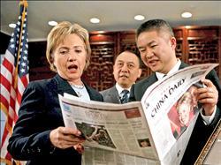 希拉蕊曾警告台灣 勿太依賴中國