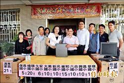 企業回饋偏鄉 捐贈120再生電腦