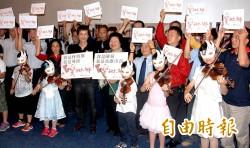 林靖傑新作「愛琳娜」 陳菊出席試片 力推在地電影